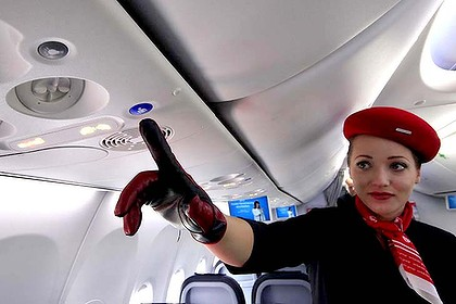 art_Flight-Attendant-Call-Button-737-420x0